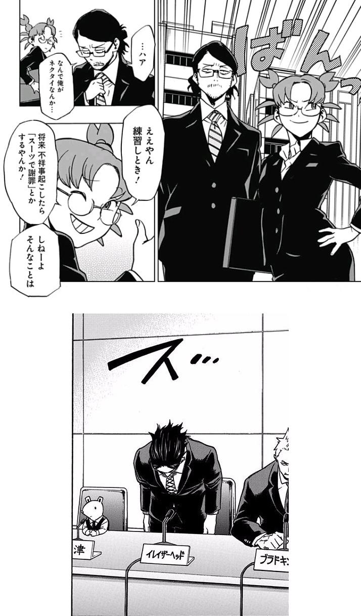 スーツで謝罪