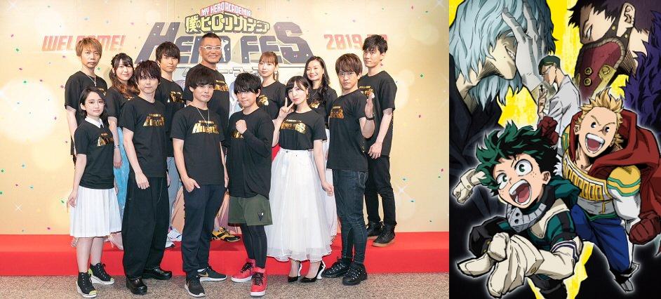 ヒーロー・フェス登壇キャストと4thBD-DVD
