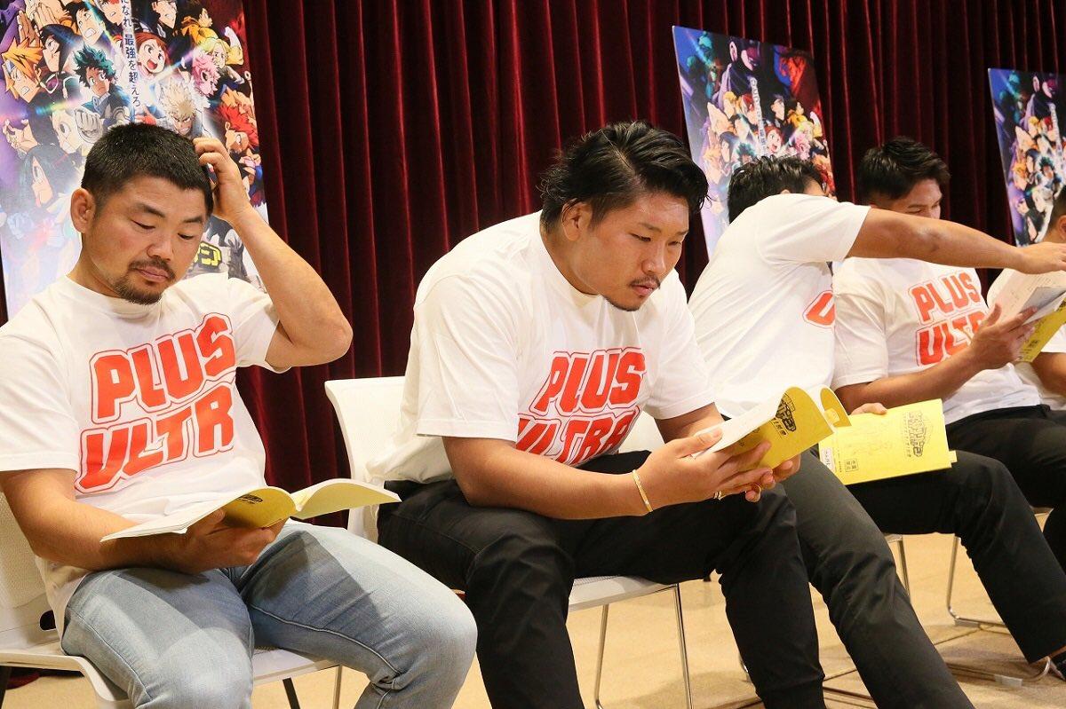 日本ラグビー界の戦士たち2
