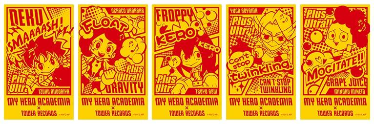 タワーレコード-雄英高校1年A組20人の名刺サイズカード1