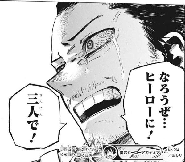 相澤「なろうぜ…ヒーローに!」