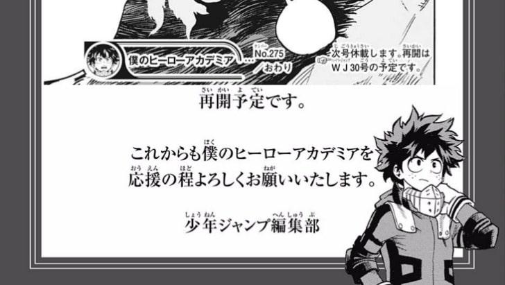 30 発売 ヒロアカ 日 巻