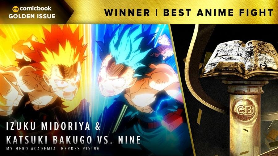 ベストアニメファイト賞