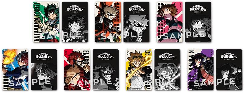 特製カード全7種