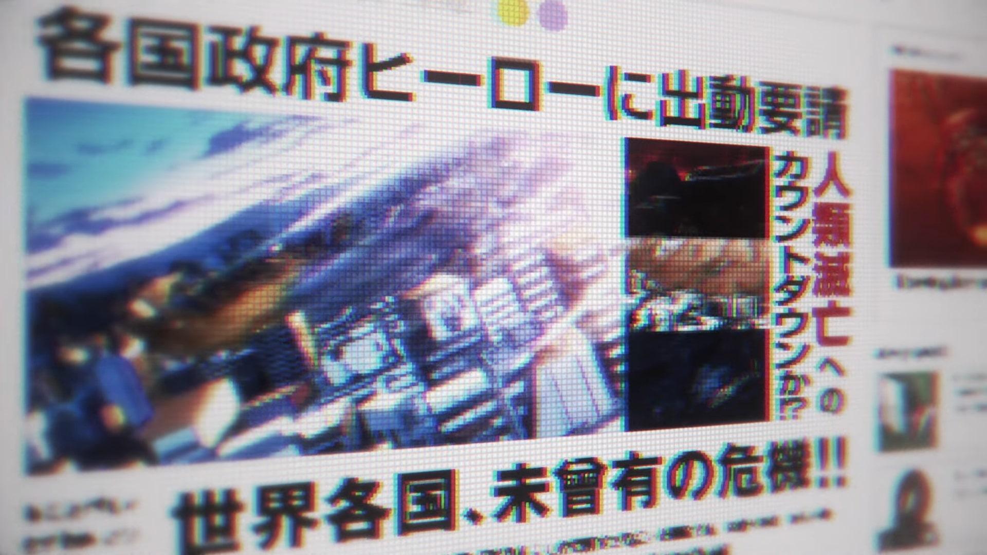 劇場版ヒロアカWHM-特報映像-006