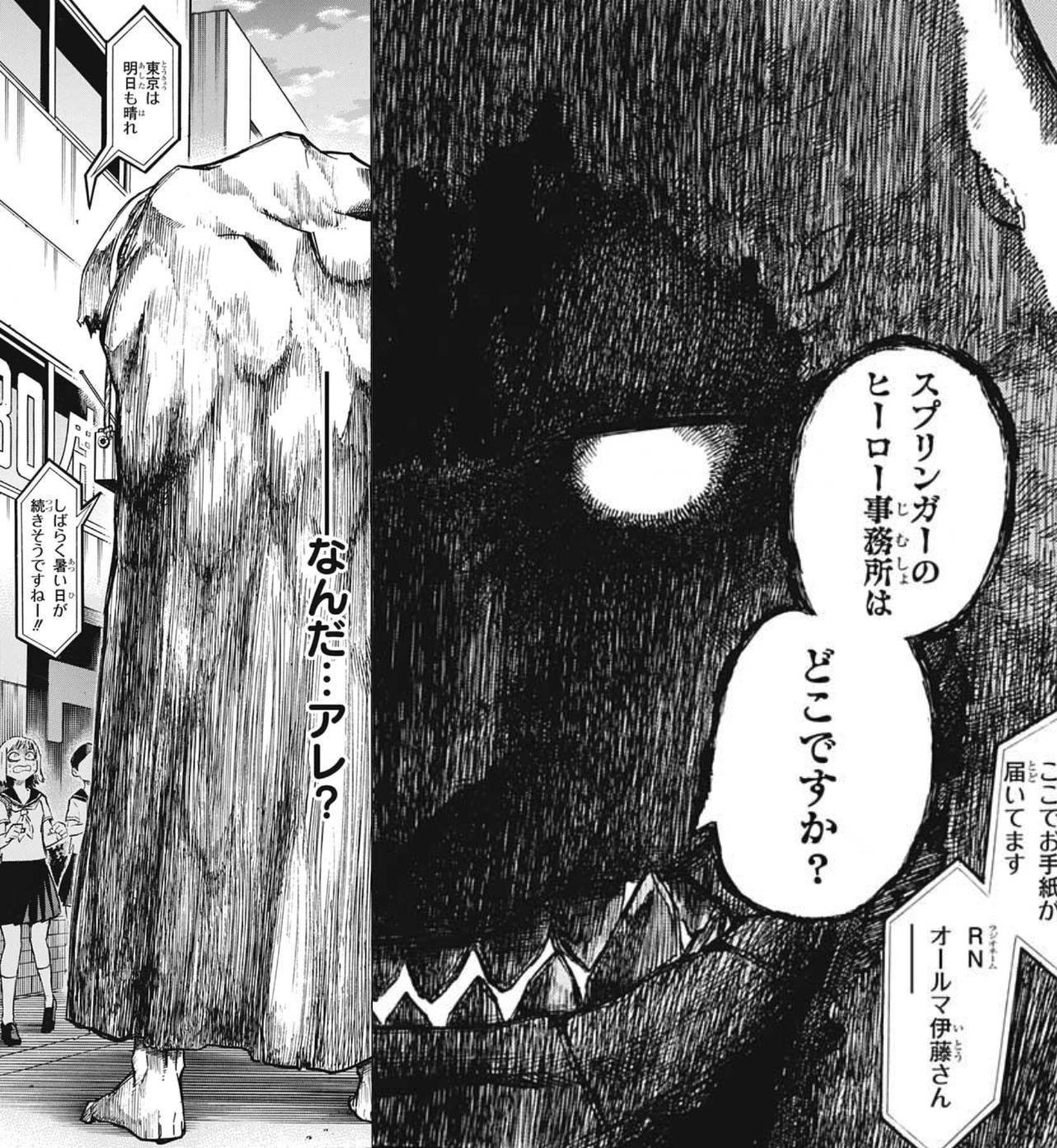 ギガントマキア2回目登場(2)